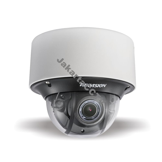 Gambar [Kamera IP] Hikvision DS-2CD4D26FWD-IZS Ultra Low Light Smart Dome Camera 2.0 MP